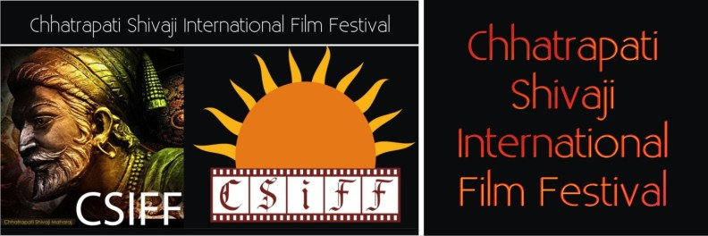 3rd Chhatrapati Shivaji International Film Festival